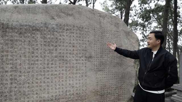 白居易67岁给自己写下墓志铭,叮嘱在墓前立石刻上