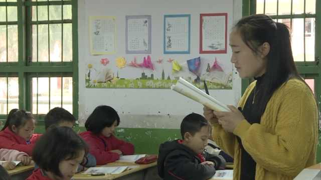 扎根大山11年,32岁女教师带着偏瘫父亲教书