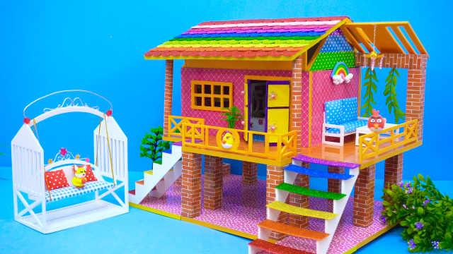 DIY迷你娃娃屋,吊脚楼设计的彩虹小屋