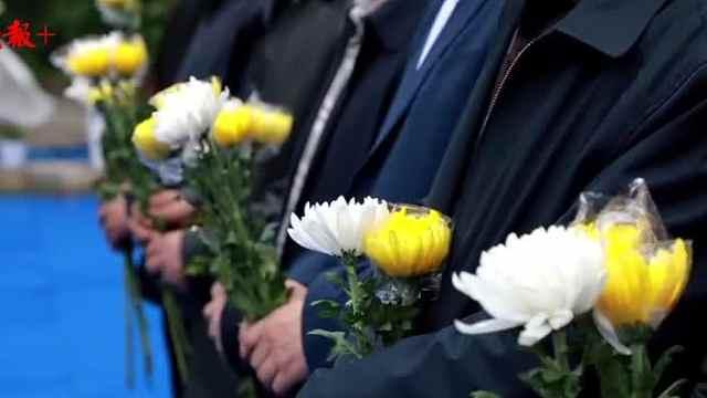 绿色清明承礼节,南京隐龙山墓园举行集体公祭仪式
