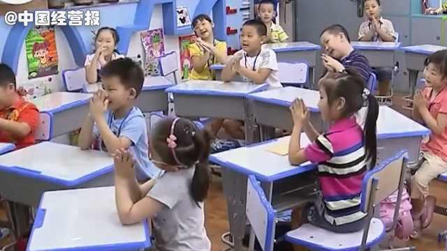 幼升小压力大,幼儿园就上培训班!幼小衔接却被家长误解了?