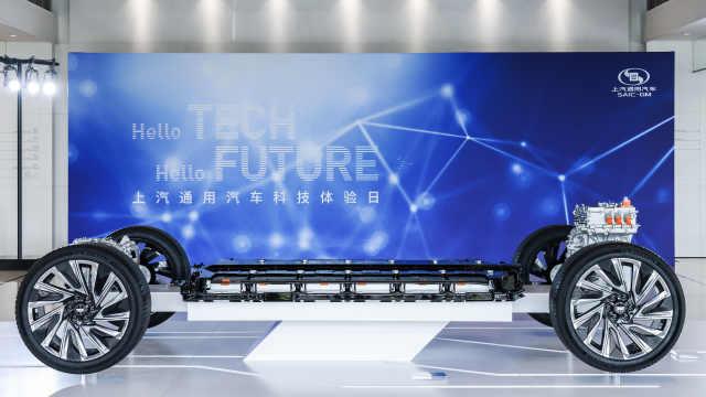 加大投资!上汽通用汽车公布电动化及智能网联化战略布局