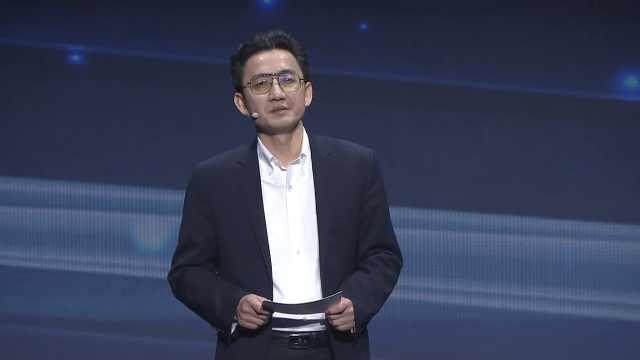 上汽副总裁祖似杰:未来五年智能电动再投3000亿
