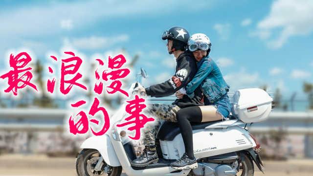 来青岛开启一段浪漫旅程,谱写属于自己的青岛故事
