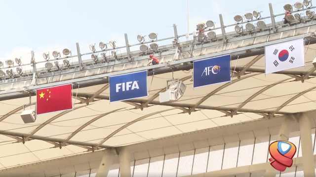 我们一起在苏州陪中国女足冲进奥运
