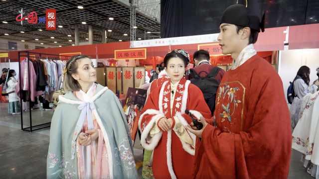 《Z世代看中国:华服之美》(三)