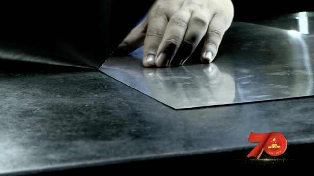 """太钢""""手撕钢""""——0.02毫米的厚度"""