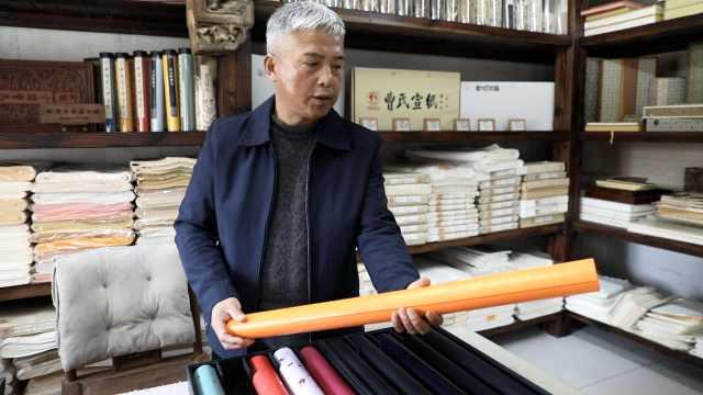 宣纸发源地小岭村:被故宫选用修文物,仿制失传纸比绸缎贵