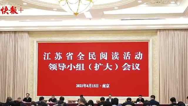 张爱军:让人民享有高品质阅读生活