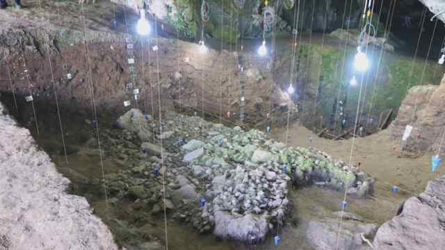 2020全国十大考古新发现贵州省贵安新区招果洞遗址