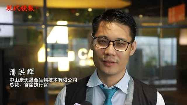 香港青年科学家潘洪辉:因为父亲的这句话,我决定回来