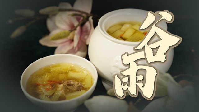 【谷雨】大明湖畔不止有夏雨荷,还有好吃的蒲菜可以炖鸡汤