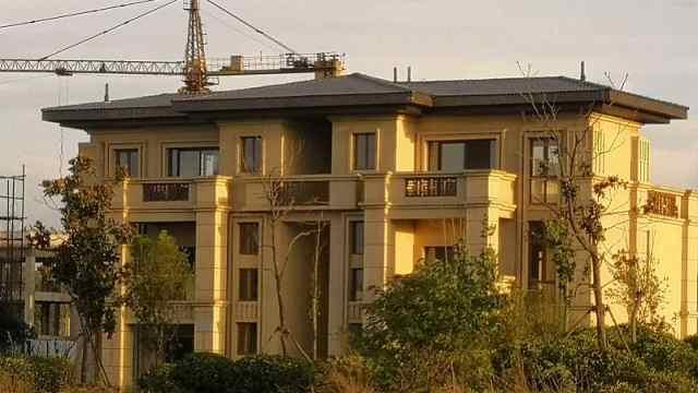官方通报:中国国画院20套艺术家公寓系违建别墅,予以没收