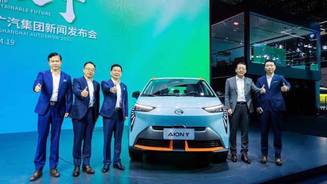 AION Y上海车展上市,全系车型改款升级