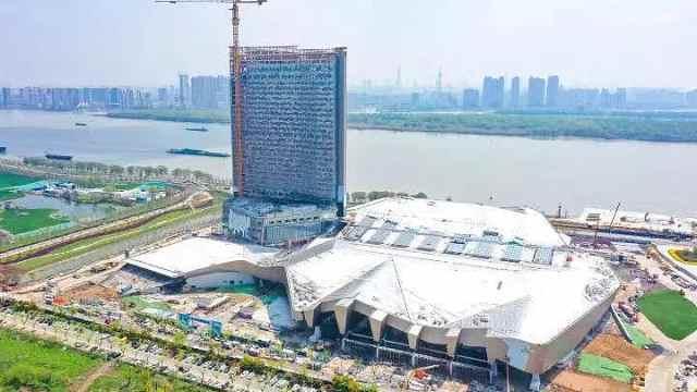 扬子江国际会议中心