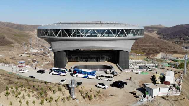这是施工难度最大的冬奥竞赛场馆!造型似如意,架于山谷间