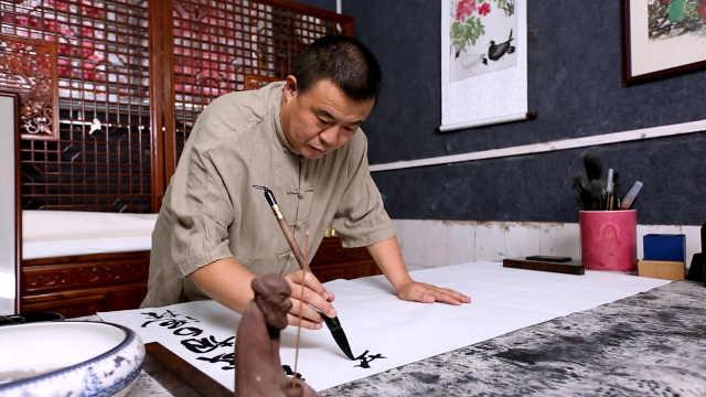 22点tv艺术家系列|曾国藩点拔了韩广凯的艺术路