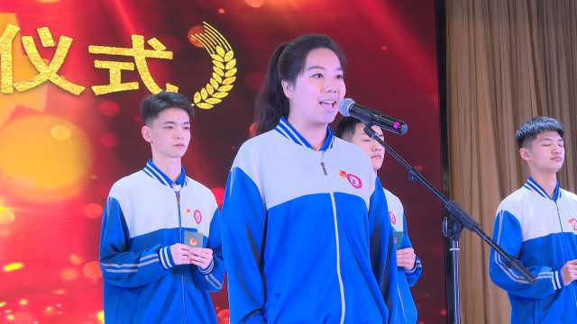 庆阳市纪念五四运动102周年主题团日集中示范活动举行