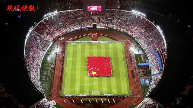 巨幅国旗亮相中超赛场!3万球迷雨中高唱《我和我的祖国》