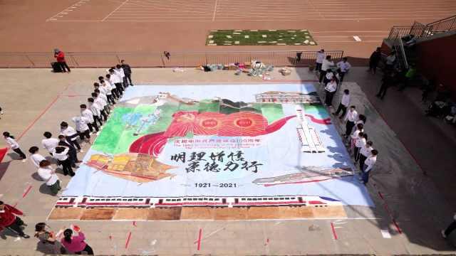 北二外百人画百米画卷,献礼建党100周年