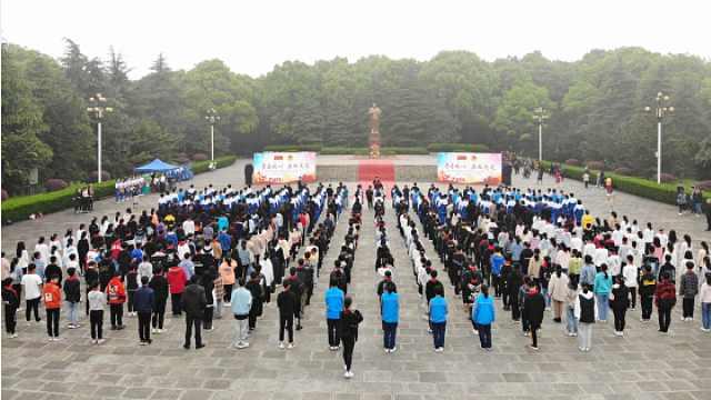 宁乡市纪念五四运动102周年主题团日活动在我馆举行