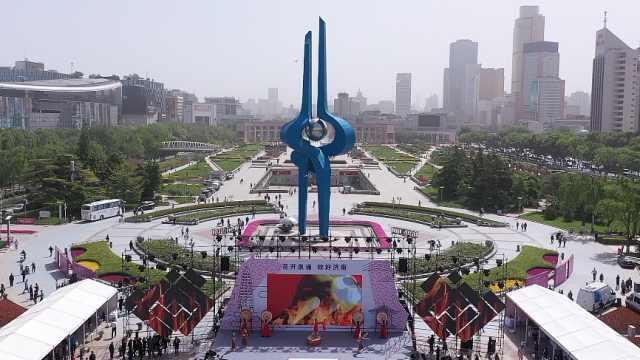 花开泉涌,玫好济南!济南市长向世界推介平阴玫瑰