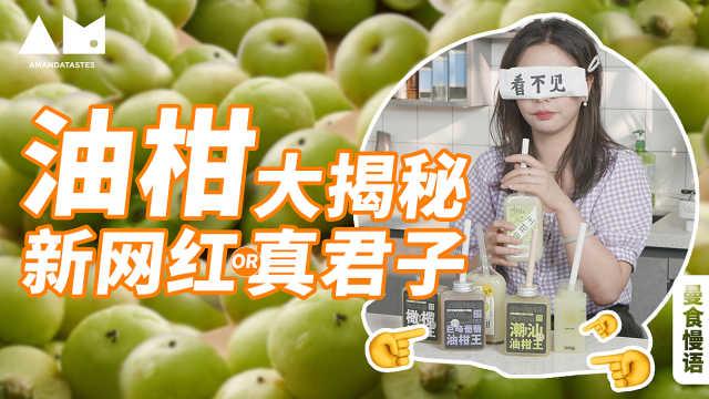 【曼食慢语】2021最火水果,除了榨汁居然还能炖汤?!