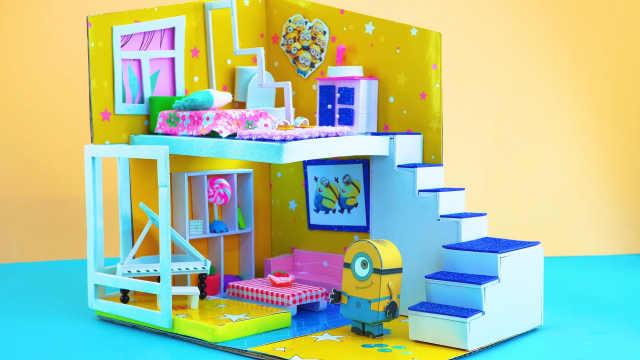 DIY迷你娃娃屋,小黄人的满天星小别墅