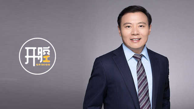 任泽平开腔|中国资本市场站在繁荣的起点上