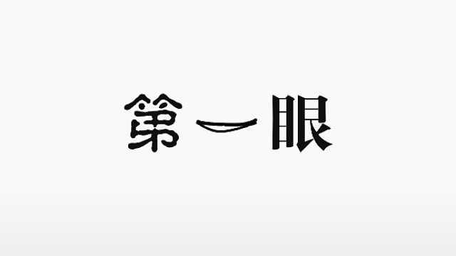 庆阳宁县第二人民医院举办庆祝建党100周年暨护士节文艺晚会