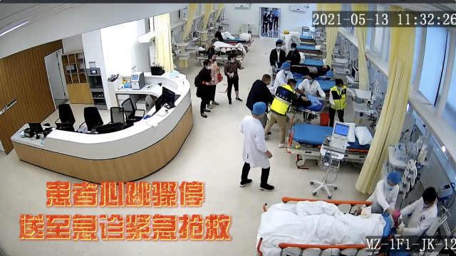 生死时速!心跳骤停32分患者成功抢救!