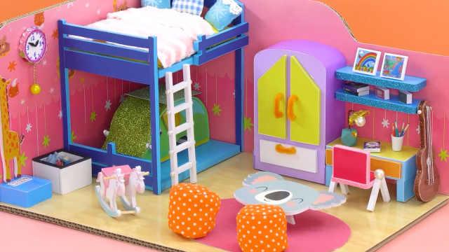 DIY迷你娃娃屋,小宝贝的动物园卧室