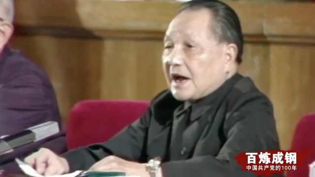 """""""建设有中国特色的社会主义""""这一重大命题是何时提出的?"""