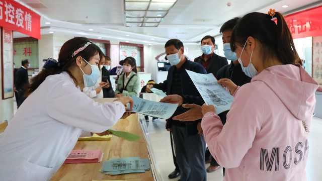 全民营养周,庆阳市中医院喊你吃出健康!