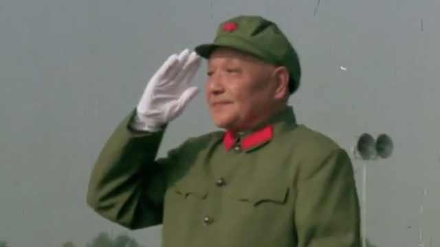 珍贵历史画面:1981年华北演习后邓小平检阅部队