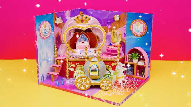 DIY迷你娃娃屋,灰姑娘的白马城堡