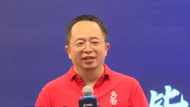 周鸿祎评拜登:中国颠覆未来汽车工业,我们的判断一致