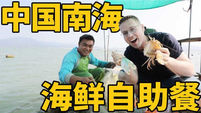 在南澳岛花500块出海捕鱼,捞到多少吃多少!能吃回本吗?