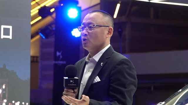 DS李昕阳:DS3纯电将采用限量发售