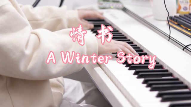 电影《情书》插曲《A Winter Story》你好吗?我很好