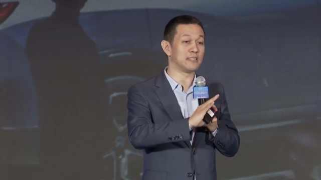 李斌:蔚来因买车租电池被评为改变世界的公司