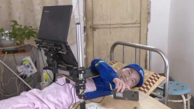 高位截瘫男子卧床参与上百场救援:找到了人生价值