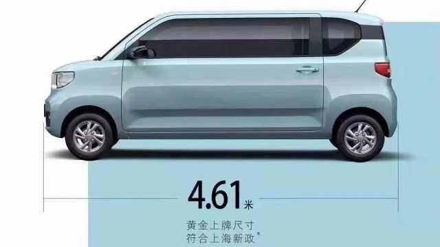 五菱否认推出4.6 米宏光MINIEV,昔日销量之王,如今没车卖