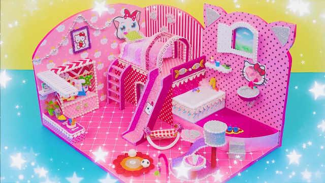 DIY迷你娃娃屋,芭比公主的猫咪梦幻城堡