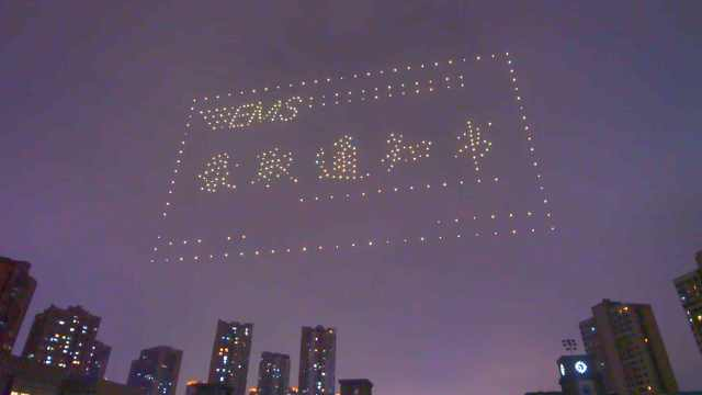 重庆一中学演唱会式毕业礼!无人机点亮通知书,校长跑调献唱
