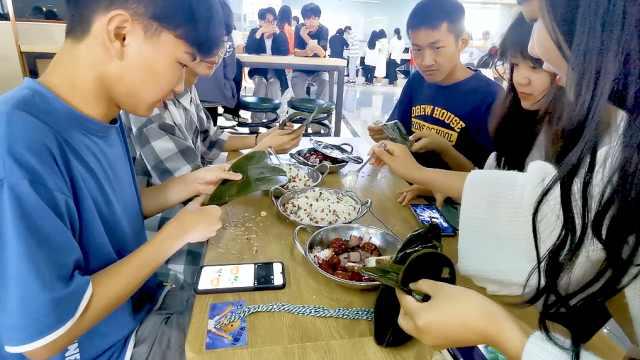 高校千人包数十种口味粽子免费吃,有小龙虾辣条榴莲馅儿