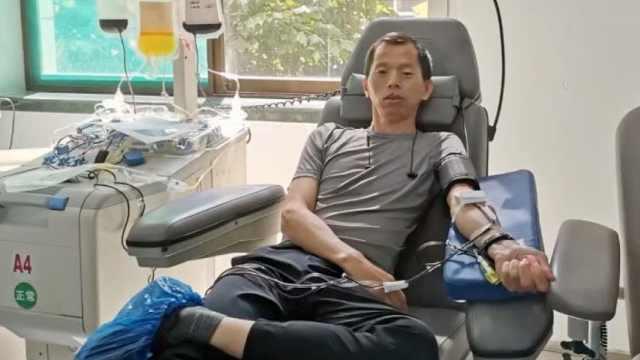 熊猫血志愿者无偿献血18年80多次,日跑10公里保证血液质量