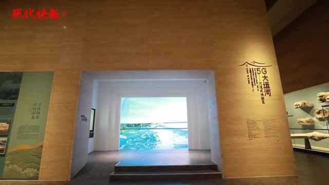 飞来5G大运河,博物馆里乘风破浪