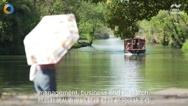 第三只眼看杭州 坐上小船游西溪 为什么西溪一定要留下?