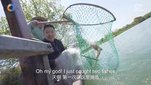 第三只眼看杭州 外国小哥在西溪湿地做渔民的一天